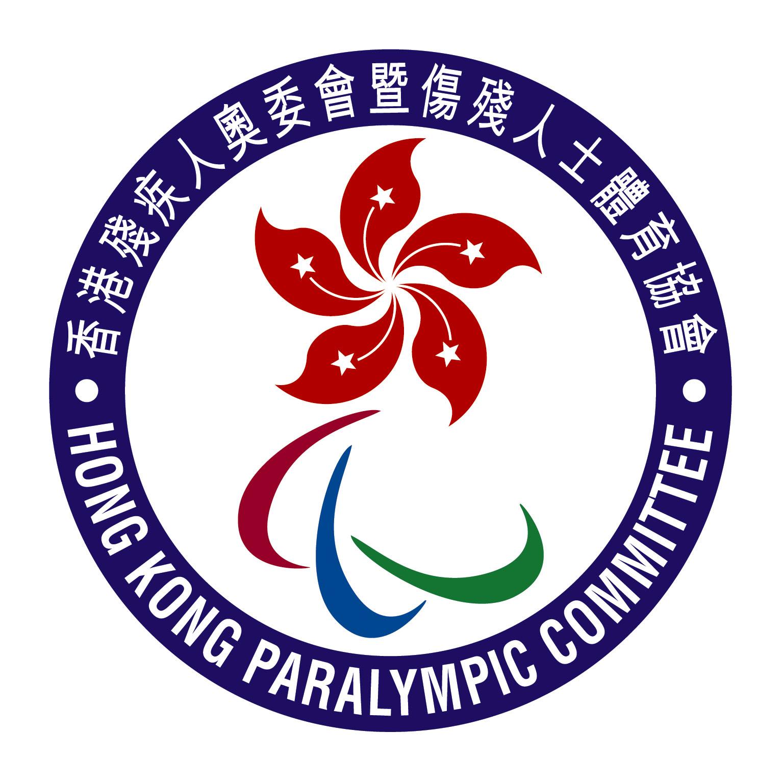 HKPCSAPD Logo