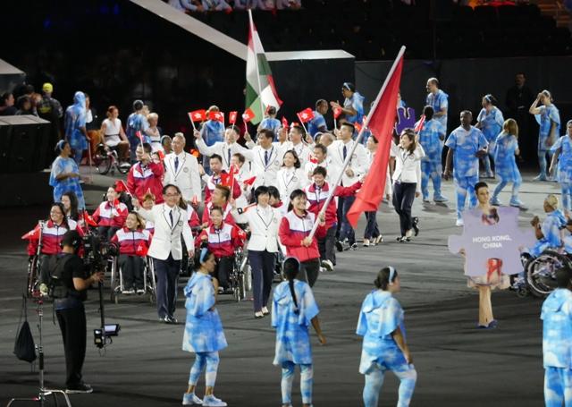 里約2016殘奧運開幕禮