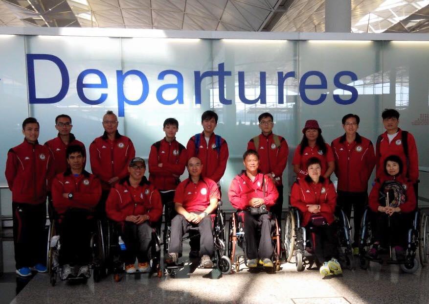 第九屆中華人民共和國殘疾人運動會 - 第二階段