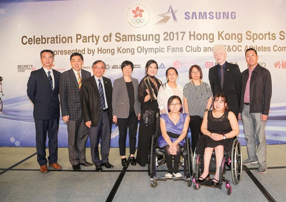 SAMSUNG 2017年度香港傑出運動員選舉頒獎禮