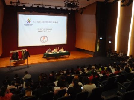 仁川2014亞洲殘疾人運動會 香港代表團會議