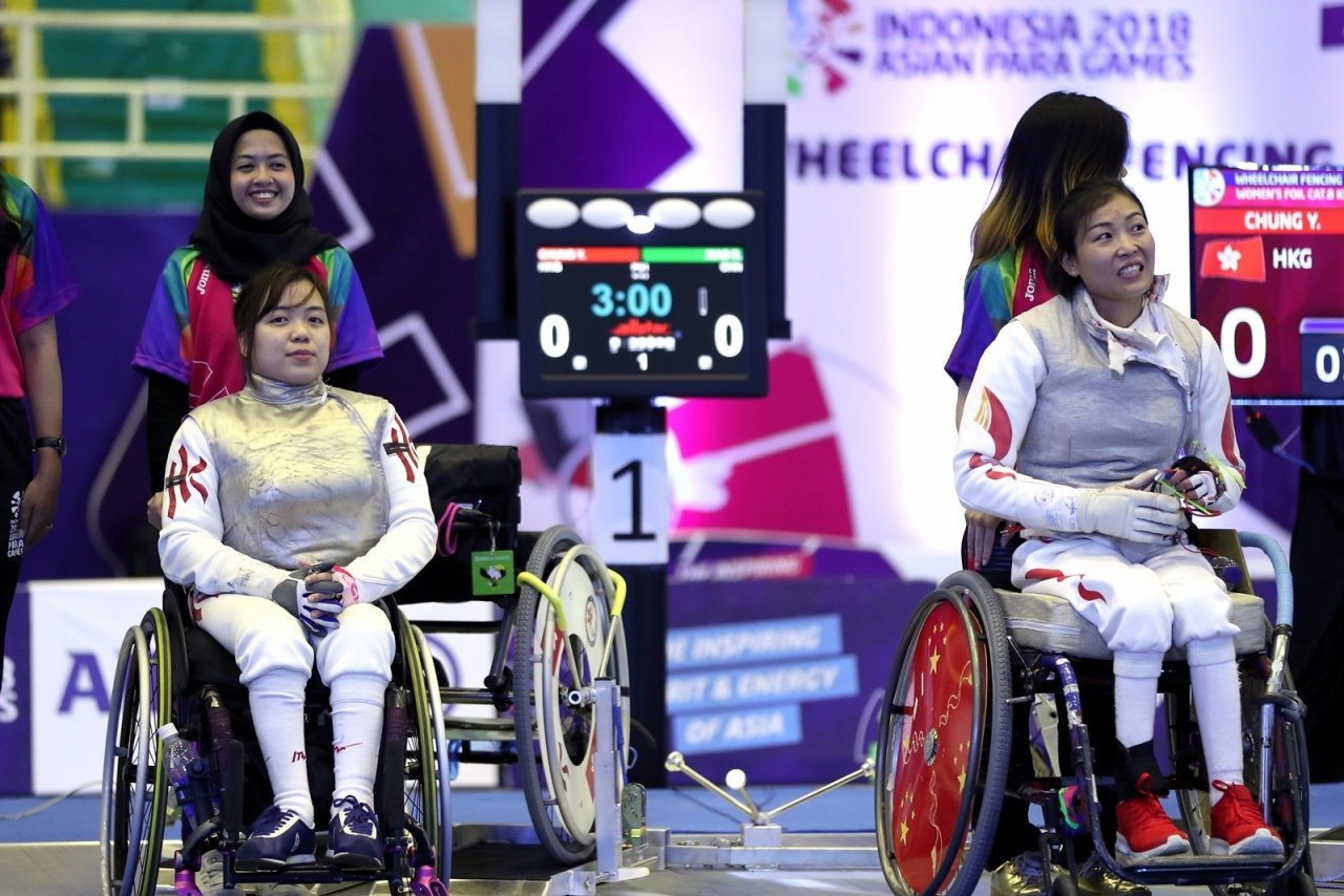 https://www.hkparalympic.org/admin/../data/object/2/57/1069/2366/./2375_1_20181007_Indonesia2018APG_WF_A84I4486_CHUNGYUENPINGJPG.jpg