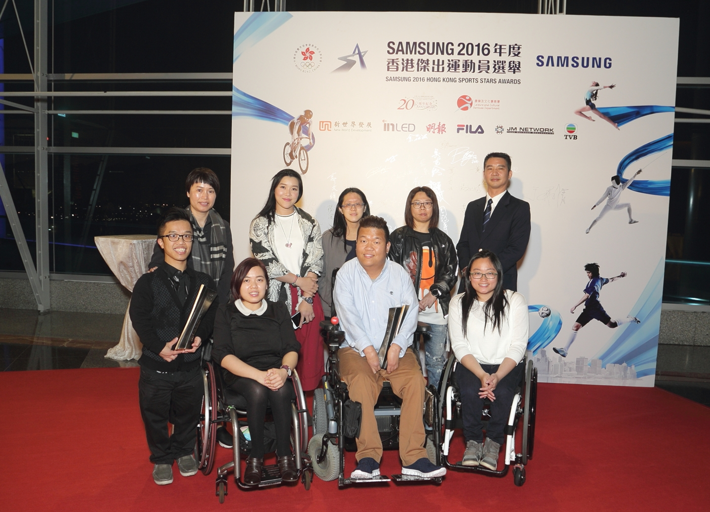 http://www.hkparalympic.org/web/index.php?page=&id=768